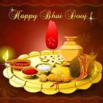 30+ Bhai Dooj Wishes And Greetings 2016
